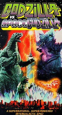 Godzilla vs. SpaceGodzilla American VHS Cover