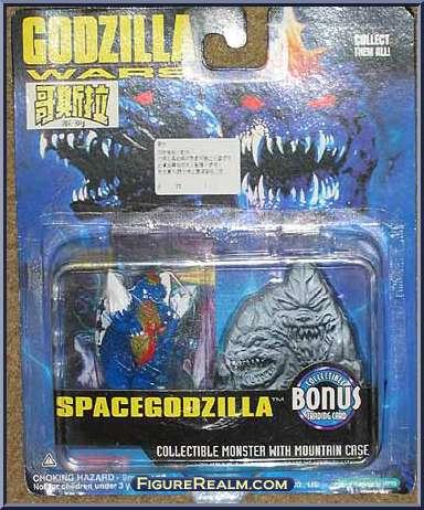 File:SpaceGodzillaMountainCase-Hatchlings-Front.jpg