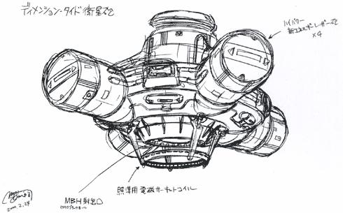 File:Concept Art - Godzilla vs. Megaguirus - Dimension Tide 1.png