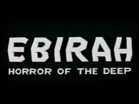 File:Ebirah, Horror of the Deep International Title Card.jpg