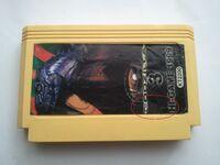 Godzilla 3 H-Game 1999
