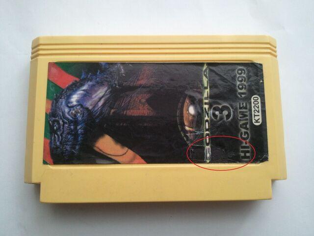 File:Godzilla 3 H-Game 1999.jpg