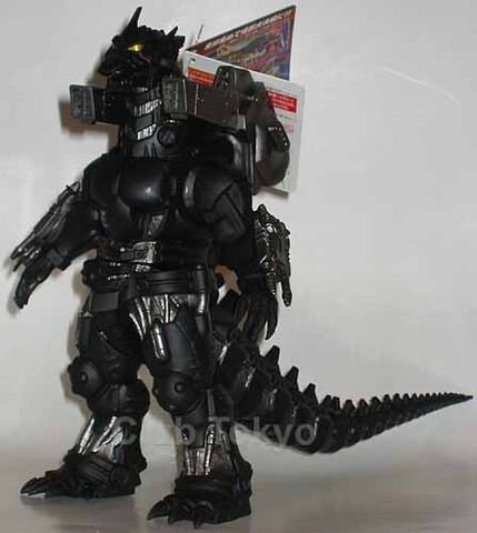 File:Bandai Japan 2002 Movie Monster Series - Super Weapons MechaGodzilla 2002 (Theatre Exclusive).jpg