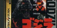 Godzilla: Archipelago Shock