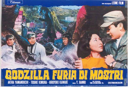 File:Godzilla vs. Hedorah Lobby Card Italy 2.jpg