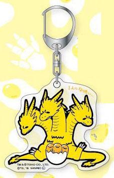 File:King Ghidorah collab Keychain .jpeg