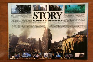 File:2000 MOVIE GUIDE - GODZILLA VS. MEGAGUIRUS PAGES 3.jpg