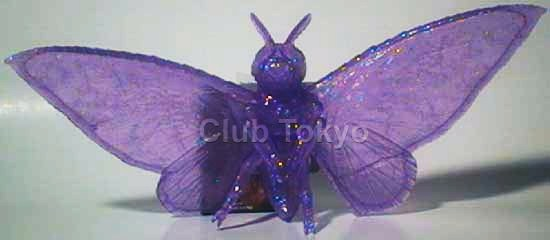 File:Bandai Japan 2001 Movie Monster Series - Mothra 2001 (Theatre Exclusive).jpg