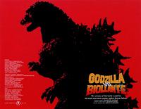 Godzilla vs. Biollante Poster International