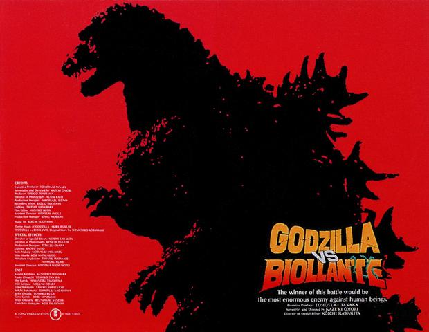 File:Godzilla vs. Biollante Poster International.png
