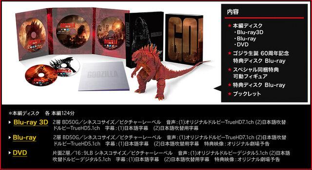 File:Japanese Godzilla 2014 Blu-ray Set.jpg