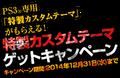 Thumbnail for version as of 02:25, November 11, 2014