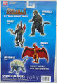 Wave 3 Back of Box