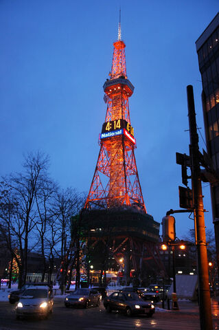 File:Sapporo TV Tower.jpg