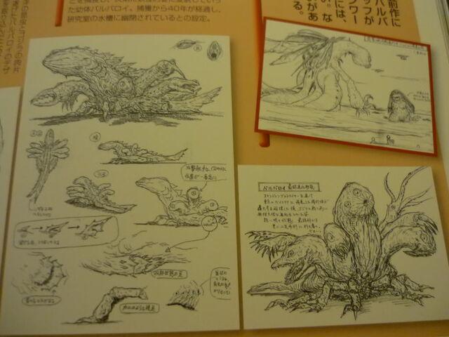 File:Godzilla vs. Barubaroi 1995 magazine 2.jpg
