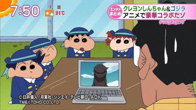 File:Crayongoji003.jpeg
