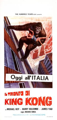File:King Kong vs. Godzilla Poster Italy Thin.jpg