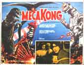 File:Terror of MechaGodzilla Poster Mexico 1.jpg