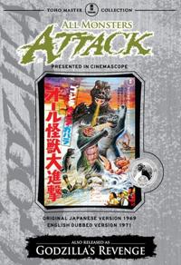 File:AMA DVD.jpg