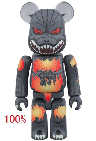 File:Burning Godzilla Bearbrick 100.jpg