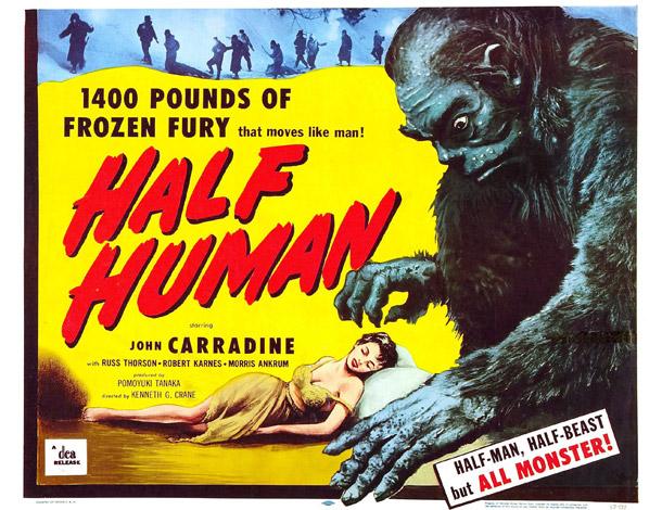 File:Half Human American Poster 3.jpg
