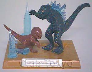 File:Best of Godzilla godzilla1998image.jpeg