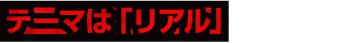Godzilla-Movie.jp - 2