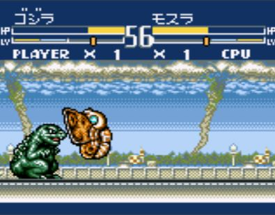 File:Godzilla fights Mothra.jpg