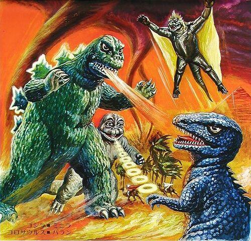 File:Godzilla-minya-gorosaurus-varan.jpg