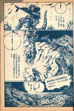 24 Hours of Godzilla