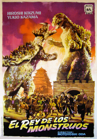 File:Godzilla Raids Again Spanish Poster.png