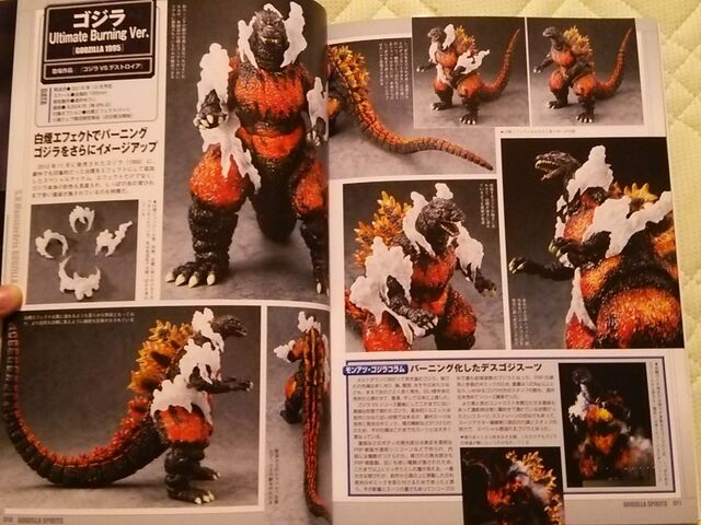 File:Sh monsterarts ultimate burning godzilla.jpeg