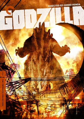 File:Godzilla Movie DVDs - Gojira -Criterion 2012-.jpg
