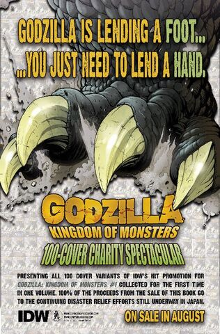 File:KINGDOM OF MONSTERS Issue 1 CVR RE Ad.jpg