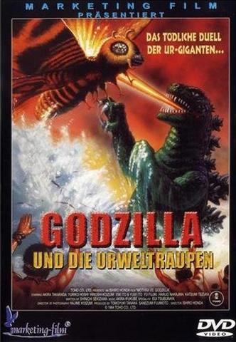 File:Godzilla Movie Posters - Mothra vs. Godzilla -German-.png