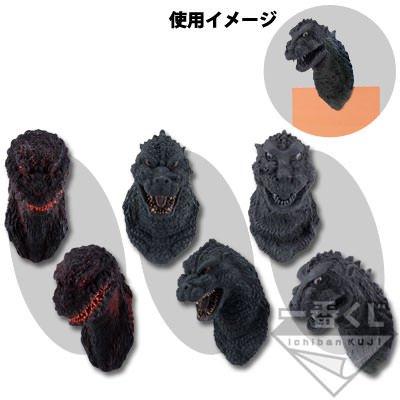 File:Godzilla magnet heads.jpeg