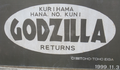 Kurihama Godzilla Slide Sign