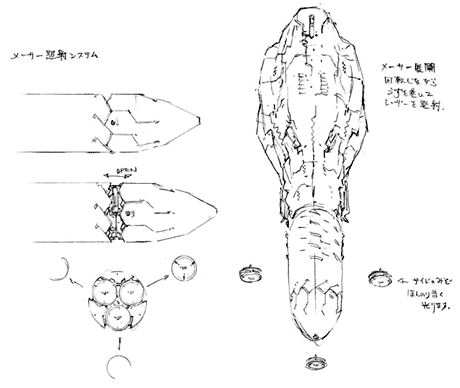 File:Concept Art - Godzilla Final Wars - Gotengo 2.png