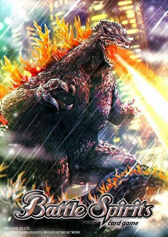 File:BATTLE SPIRITS GODZILLA MILLENNIUM.jpg