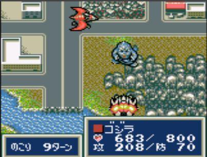 File:Godzilla confronts Super MechaGodzilla.jpg