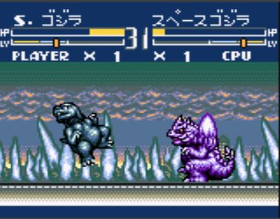 File:Super Godzilla and SpaceGodzilla continue their battle3.jpg