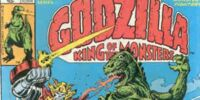 Godzilla, King of the Monsters (Marvel) Issue 7