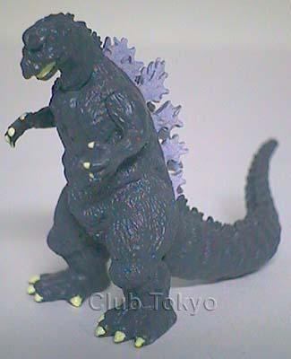 File:Bandai HG Set 3 Godzilla '54.jpg