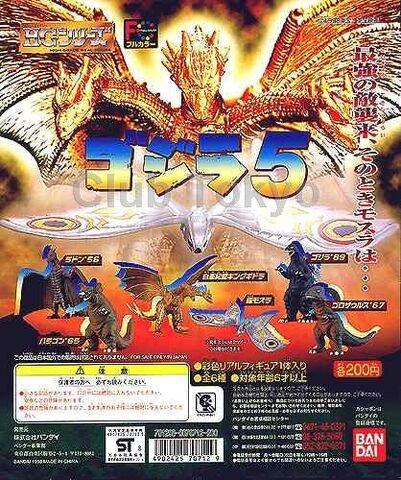 File:Bandai HG Set 5.jpg