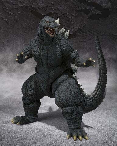 File:Godzilla 1995 Birth 2.jpg