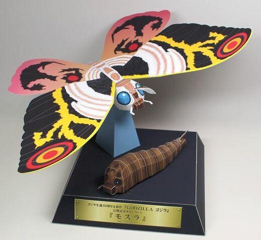 File:Paper Mache Mothra.jpg