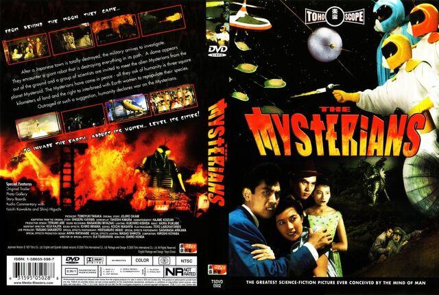 File:The Mysterians DVD.jpg