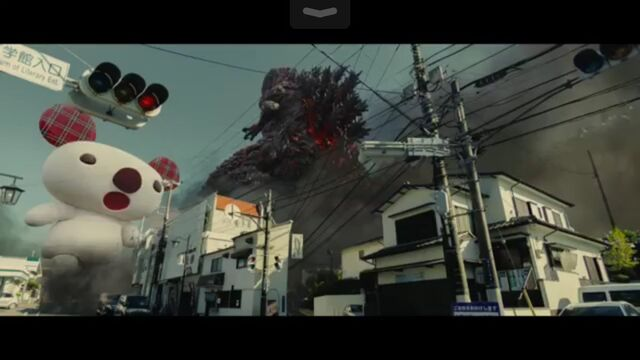 File:Shin Gojira vs Parcoala .jpeg