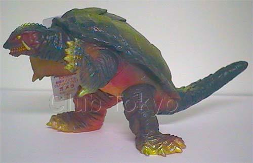 File:Bandai Gamera 1996 Theater Exclusive.jpg