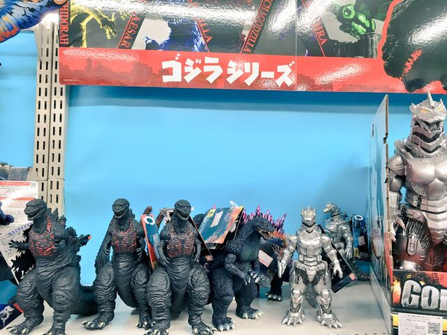 File:Godzilla 2016 on shellsat parco retail.jpeg
